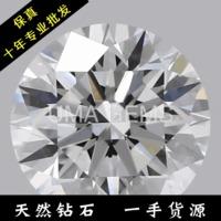 印度UMAGEMS国际钻石会员单位供应天然裸钻GIA克拉钻质量保证