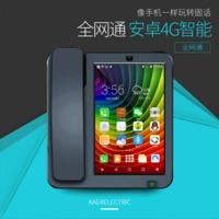 新款安卓智能触摸大屏插卡/有线座机办公室wifi网络可视频电话机