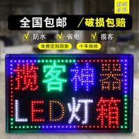 电子led灯箱广告牌双面挂墙式户外门头悬挂超薄落地立式招牌定做
