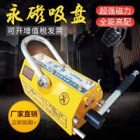 磁力吊600KG永磁起重器1t磁吊起重400T强力2吨磁铁3吸铁起重吸吊