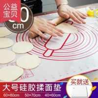 烘培面板面条防水饺子皮防滑做馒头包子的垫的纸油纸家用工具饼