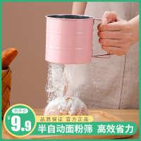 超细不锈钢子面筛粉筛动持半自手网烘焙圆形糖粉杯式过滤网筛家用
