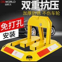 汽车车位地锁加厚防撞停车位锁车位锁阻车固定免打孔占位桩挡车器