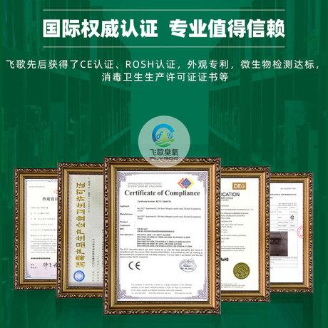 厂家直销20G广州臭氧发生器移动式车间养殖猪场臭氧消毒机除甲醛