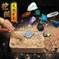 抖音同款挖宝石挖钻石套装挖矿宝藏儿童玩具盲盒diy考古挖掘恐龙