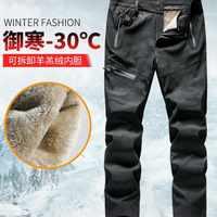 跨境冬季户外情侣登山裤USB智能加热保暖加绒可拆卸羊羔绒冲锋裤