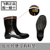 橡胶雨鞋牌低腰反光矿工煤矿防水防护劳保雨鞋靴
