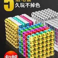 巴克球方形磁铁吸铁彩色球简易吸附正方形彩珠巴克1000颗磁铁球
