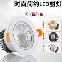 LED 中国大陆 走廊门廊单头灯圆形