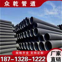 厂家生产双壁波纹管pe排水管排污管污水处理HDPE双壁波纹管