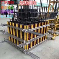 方柱扣新型模板方柱扣镀锌方圆扣紧固件梁夹具方柱加固件方柱卡具
