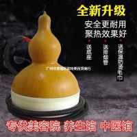 天然葫芦 商务礼品 香薰炉排风机艾灸盒祛湿