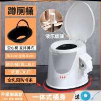 。房间马桶移动卧室孕妇耐用中老年厚实简易临时塑料便器大小便