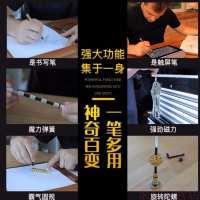 抖音网红同款磁铁笔磁性磁力笔金属电容个性学生减解压创意中性笔