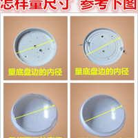 DXY512吸顶灯灯罩圆形全白面罩亚克力罩子过道灯阳台灯走廊灯配件