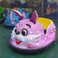 广场公园游乐车娱乐电动玩具车发光闪灯小兔子碰碰车游乐设备