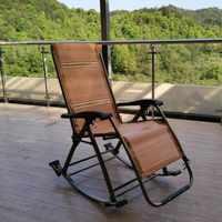 金属  椅庭院椅躺椅懒人房午