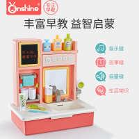 onshine宝宝电动洗漱台玩具儿童过家家女孩仿真化妆洗手台套装