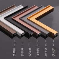 立体铝合金镜子边框型材边条金属镜框线条任意尺寸裁切加工