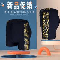 游泳馆温泉专业成人加肥大码舒适时尚平角速干烫金胶印男士游泳裤