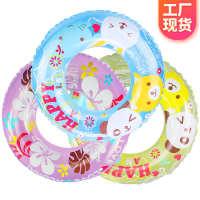 儿童游泳圈卡通日式小熊泳圈PVC水上浮圈充气救生圈水上玩具用品