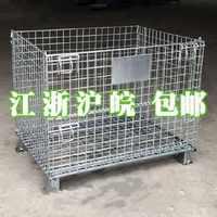 蝴蝶饲养笼笼子大号鸽笼养殖笼大型滑轮兔子养殖场折叠式铁笼