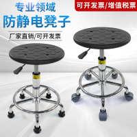M01 小白杨 圆凳电椅防静流水线