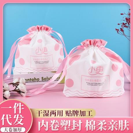 小更一次性洗脸巾棉柔卷筒式美容洗脸巾干湿两用加厚洁面巾可代发