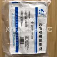 一次性隔离衣防尘防护服独立包装现货100套/箱