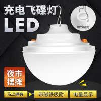 充电超亮led夜市摆摊地摊专用移动灯架支架家用应急照明灯泡台灯