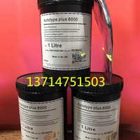 柯图泰8000感光胶7000感光浆丝印丝网印刷油性水性两用型包邮