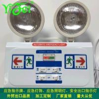 广东 熠飞 双头灯照明灯指示灯灯亚克力