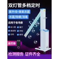 RK-II 紫外線光源 線燈消毒車紫外線***