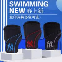 温泉男士泳裤平角速干胶印运动时尚专业训练健身加大码成人游泳裤