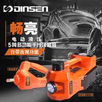 换胎神器12V汽车电动液压千斤顶扳手充气泵LED灯轿车越野车卧式