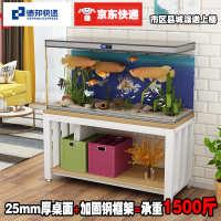 简易鱼缸底座客厅小型草缸水族箱底柜钢框架多层鱼缸架置物架定做