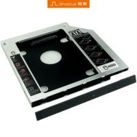 12.7mm笔记本光驱位硬盘托架2.5寸机械SSD固态硬盘SATA3支架