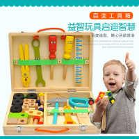 儿童仿真过家家拧螺丝钉组装木制工具箱玩具套装益智积木男孩维修