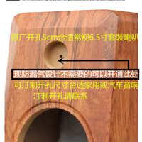 汽车音响6.5寸专业试音箱高级试箱柜空箱体包邮低音炮家用脚架装