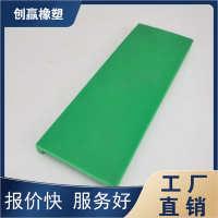 高分子聚乙烯垫条尼龙塑料垫条输送托条垫轨托条异形件加工