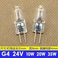 G424v20w35w机床工作灯珠仪器小灯泡灯卤钨卤素灯两针插脚插泡