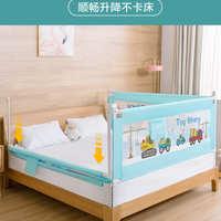 床围栏单面宝宝防摔婴儿防护栏防掉床边儿童挡板床上幼儿通用