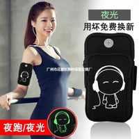 拉链电话手臂包跑步携带方便手腕包带运动包可爱套套臂智能手机轻