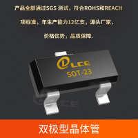 LCE TO-252 雙極貼片晶體管庫存