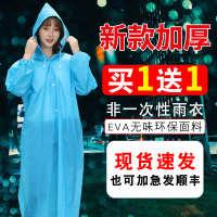 雨衣外套男女加厚透明成人便携式防水通用旅游一次性雨披防护服