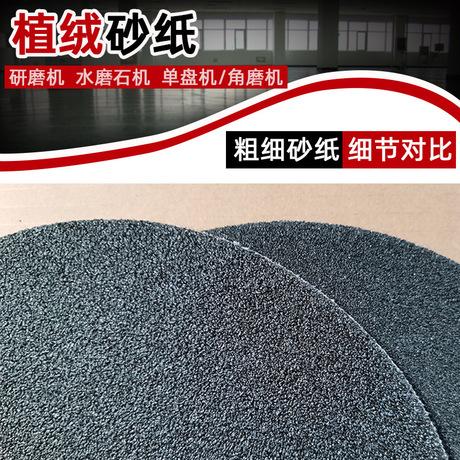 批发植绒砂纸砂布环氧地坪无尘研磨机水泥混凝土地面抛光机打磨机