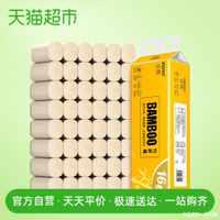 丝飘卫生纸卷筒纸4层16卷整箱家用实惠装无芯家庭装卷纸