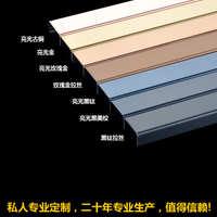 钛金条装饰条黑钛电视背景墙装修吊顶不锈钢u型槽条包边条线条形.
