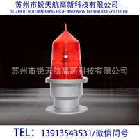 厂家直销航空障碍灯GZ-155闪光信号灯烟囱铁塔灯高楼铁塔灯