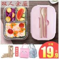 饭盒上班族玻璃带筷子1000ml上班族专用可微波炉加热分隔型玻璃饭